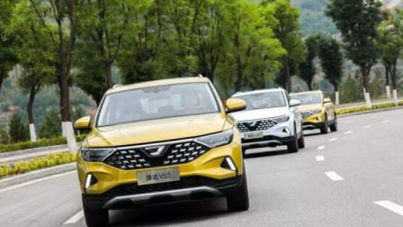 捷达从大众品牌独立出来后,携新车标亮相,一口气发布两款新车