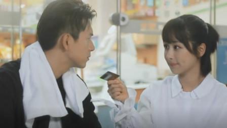 亲爱的热爱的:杨紫宠夫贡献银行卡,韩商言一句话,佟年感动泪崩