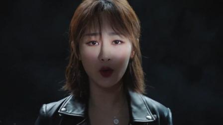 """《沉默的证人》MV""""打破沉默"""" A炸杨紫rap对战任贤齐欧阳靖"""