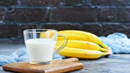 生活常识:空腹可以吃香蕉牛奶吗?为什么?