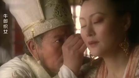 王母娘娘耳朵特别疼,神医华佗在娘娘耳朵掏出一只金蟾!