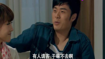 爱情公寓:一菲向大家宣布三个消息,恕我直言,大家的演技真好!