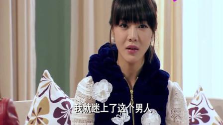 爱情公寓:悠悠承认自己爱上曾小贤了,结果被诺澜一句话制服