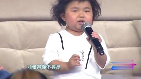 大王小王:李欣蕊感人演唱《父亲》,爸妈也哭成泪人,怕哭的别看!