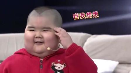 大王:五岁小男孩和王为念爆笑聊天,王芳直呼:年纪大了耳朵不好!