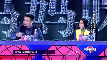 妈咪:本来是老婆的节目,最后老公一跳舞,黄磊把相机都掏出来了!