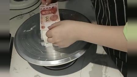 蛋糕上放了好多钞票!看到制作的过程,你猜猜这是真的钱吗?