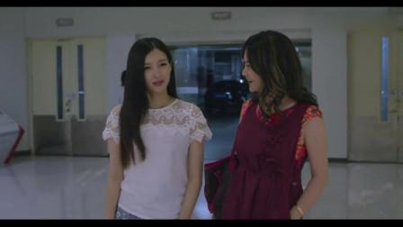 《一仆二主》菁菁的闺蜜一见到有钱人眼睛就放光!