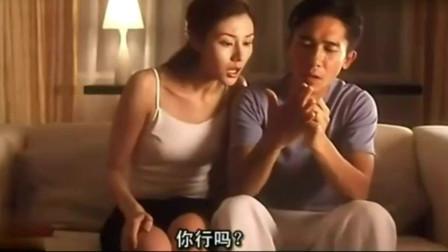 男神女神合体的经典香港电影,有点甜