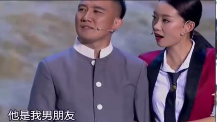 魏翔寻找前女友,直奔杨树林,张小斐:他是找你还是找我啊!