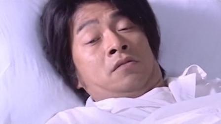 永吉在医院中醒来依然念叨着梦中像妈祖的女孩 杨超凡来找永吉