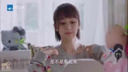 亲爱的,热爱的 佟年把韩商言送的项链戴在了手上,小白会心疼吧