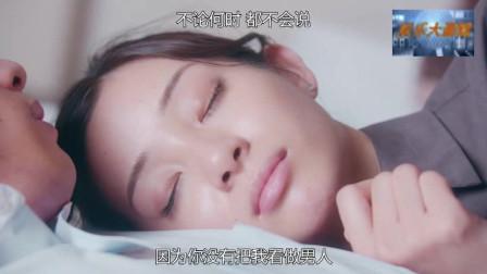 我可能不会爱你台湾版大结局