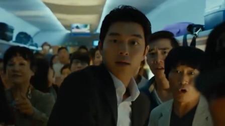 4分钟看完这部豆瓣8.4的高分韩国电影《釜山行》