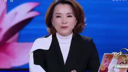 中国诗词大会:混血小美女演唱《梨花颂》