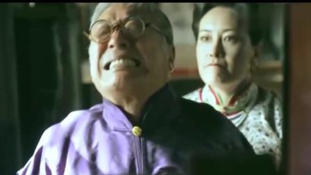 爱情悠悠药草香:老爷害死自己亲生女儿,太太也不好惹,一刀将老爷送西天