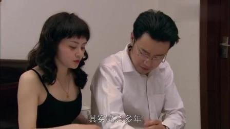 妻子去办公室找老公,老公却和女下属在酒店约会