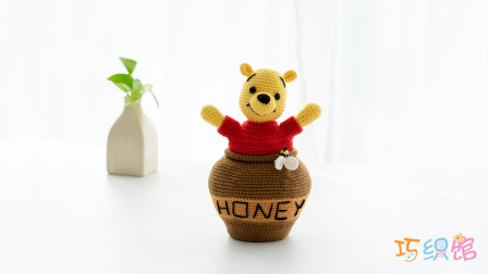 维尼熊摇头音乐盒毛线编织简单方法