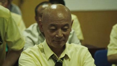 电影《我和我的祖国》首曝预告 中国电影梦之队国庆献礼