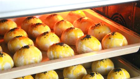 蛋黄酥最正宗的做法,配方比例几乎失传,有钱不一定能买到
