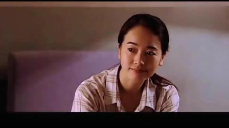 天道:芮小丹上门要房租,不料丁元英早已备好,看得出很自律!