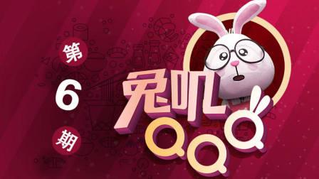 兔叽QQQ 烤小面包可不可以不加淡奶油?点开视频找答案!