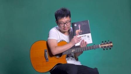 《问》吉他弹唱教学教程C调入门版 梁静茹 高音教 猴哥吉他教学