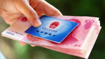 7月份,山东省公布养老金调整方案,这些老人将额外多发钱!