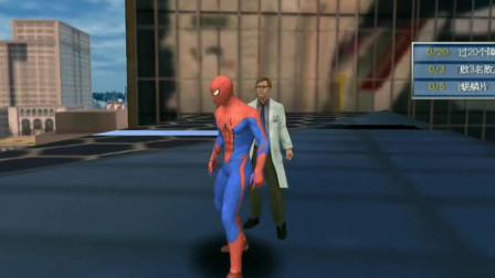 超凡蜘蛛侠:蜘蛛侠化身护花使者,维护城市和平