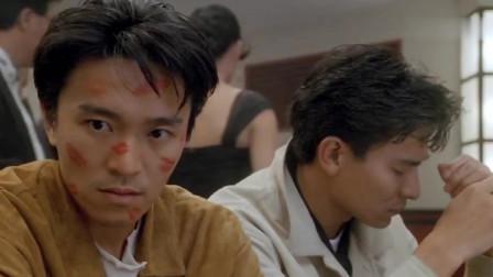 赌侠1:刘德华听周星驰看就知道骰子多少点,不愧是赌神的徒弟