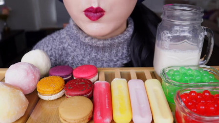 甜食爱好者的福音:法式马卡龙、麻薯冰淇淋、彩色清凉棒冰