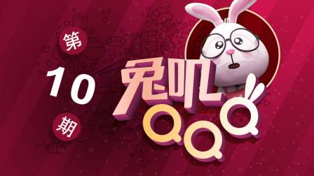 兔叽QQQ 做蛋糕4、6、8寸的用量怎么算?