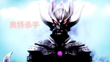 《奥特银河格斗》预告片:奥特霸气登场,黑暗捷德是他手下