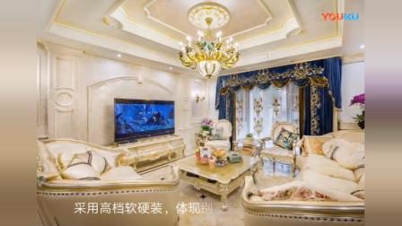 宝隆世家大户型别墅法式风格装修实景案例