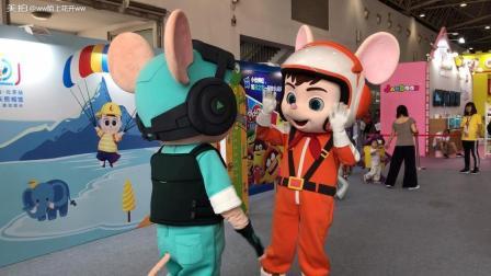 中国玩博会: 舒克和贝塔~