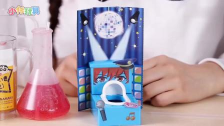 《小伶玩具》这个贴画贴上去之后真的很像日本漫画的感觉
