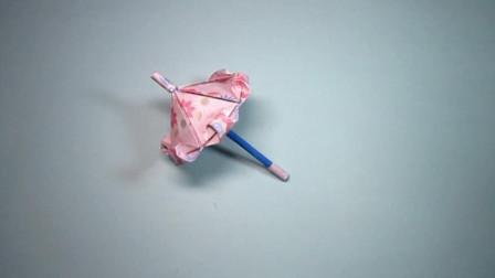 手工折纸,小花伞的折法,可爱又有趣还超漂亮,你会折吗