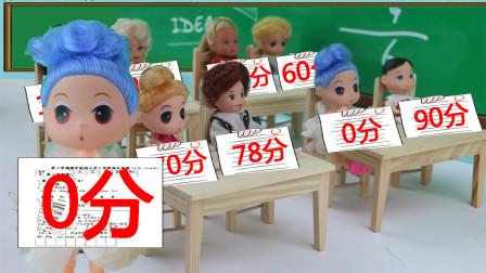 芭比娃娃故事学霸作文得了0分,被老师发现全是抄作文书的,不料是学霸发表的
