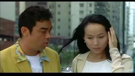 对不起多谢你刘青云终于等来了很久不见的儿子,代沟问题很严重