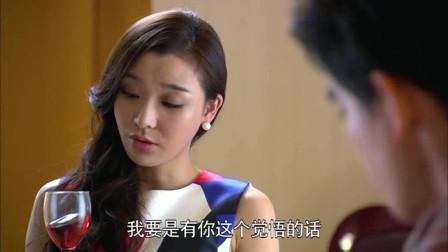 恋恋不忘:向峻打算报复厉仲谋,不料请总裁前女友帮他一起配合