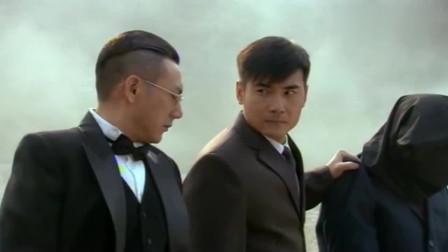 """铁血使命:薛敏要先验货,野村掀开了头套,头套下的脸让薛敏""""诧异"""""""