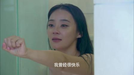 家有喜妇:丈夫给老婆递浴巾,怎料老婆刚伸手,老公就在她面前消失了!