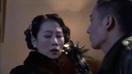 女人的抗战:曹科长想跟妻子亲热,不料妻子这样拒绝,科长顿时就恼了
