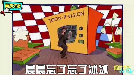 不会唱英文歌不用怕!经过这些中文十级翻译,听完彻底忘记原唱