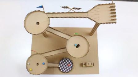 创意手工 如何用纸板手工制作大理石追逐机?