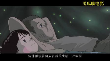 引发争议的一部电影《萤火虫之墓》是人性的扭曲还是道德的沦丧