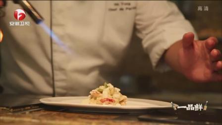 法式大餐有多复杂?我们带你看法式焗龙虾全过程,最后摆盘太诱人