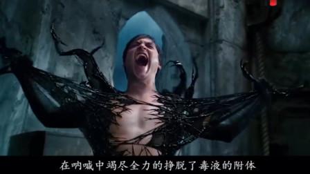 蜘蛛侠3:毒液有多厉害?蜘蛛侠险些被他打败,成为他的傀儡