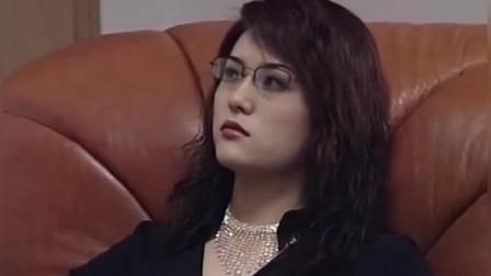 红问号:女总裁坑钱成瘾,还将自己手下送给别人,让她偷取密码