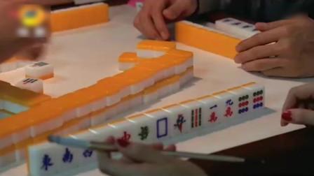 打麻将个个都是赌神级,家家抓大牌,十三幺遇上九子连环
